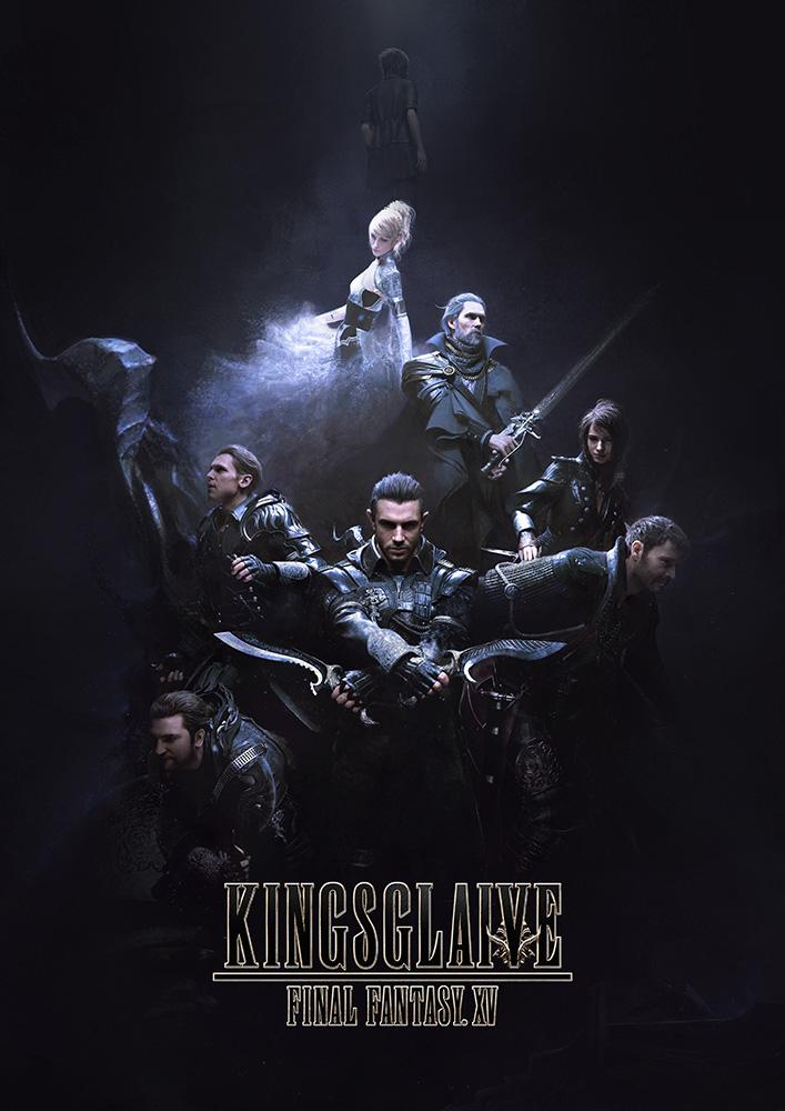 Kingsglaive : Final Fantasy XV 358777