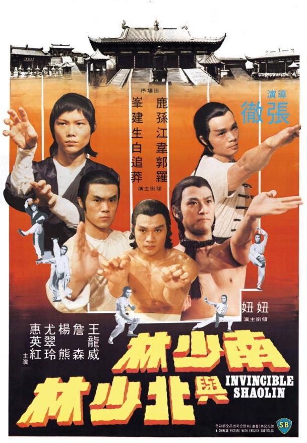 Alte Kung Fu Filme Deutsch