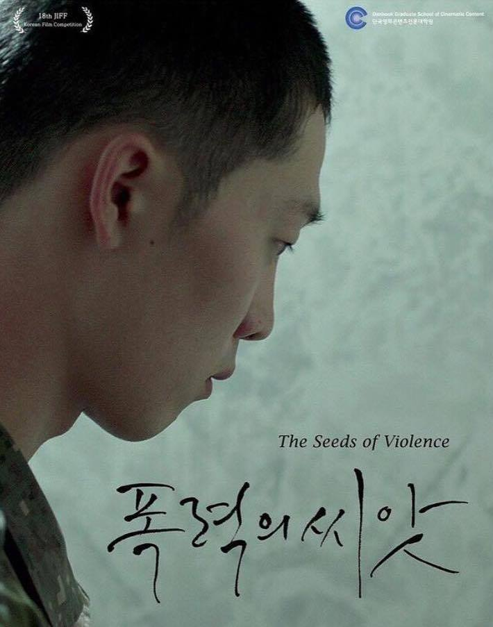 The Seeds of Violence