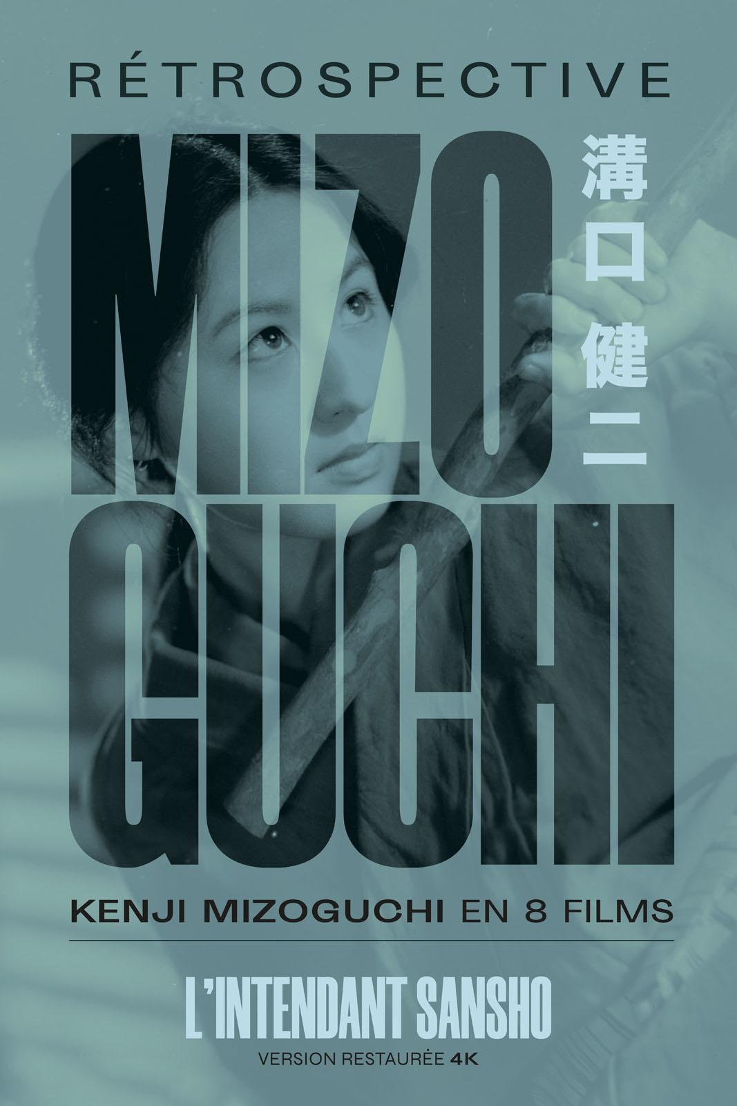 Image du film L'Intendant Sansho