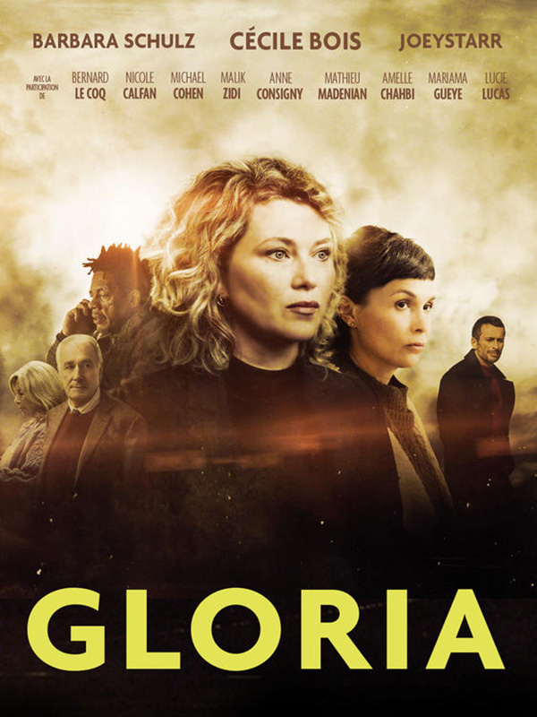 25 - Gloria