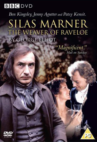 """the role of destiny in silas marner by george eliot Heroine of george eliot's the mill on  about maggie's fate """"maggie's destiny  of publishing silas marner, eliot tells john."""