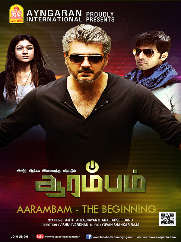 Aarambam - The Beginning