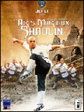 Photo : Les Arts martiaux de Shaolin