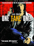 Photo : One take only