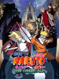 Photo : Naruto Le Film: La Légende de la pierre de Guélel