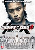 Photo : Crows Zero II