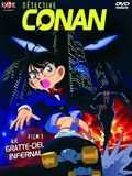 Photo : Dtective Conan-Le Gratte-Ciel Infernal