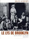 Photo : Le Lys de Brooklyn