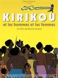 Photo : Kirikou et les hommes et les femmes