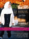 Photo : Le Miroir