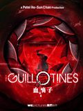 Photo : The Guillotines