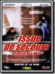 Photo : Issue de secours