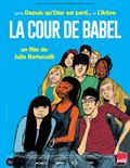 Photo : La Cour de Babel