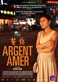 Photo : Argent amer