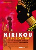 Photo : Kirikou et la sorcière