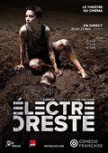 Photo : Électre / Oreste (Comédie-Française - Pathé Live)