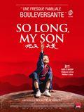 Photo : So Long, My Son