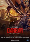Photo : Darbar