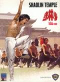 Le Temple de Shaolin : Affiche