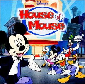 Disney's tous en boîte : Affiche