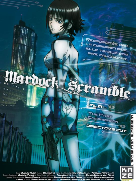 Mardock Scramble – FILM 1-2-3 – VF