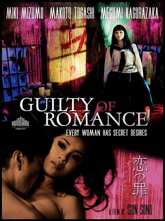 Guilty of romance : affiche