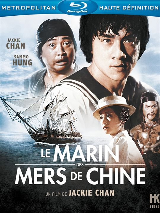 Le Marin des mers de Chine : Photo