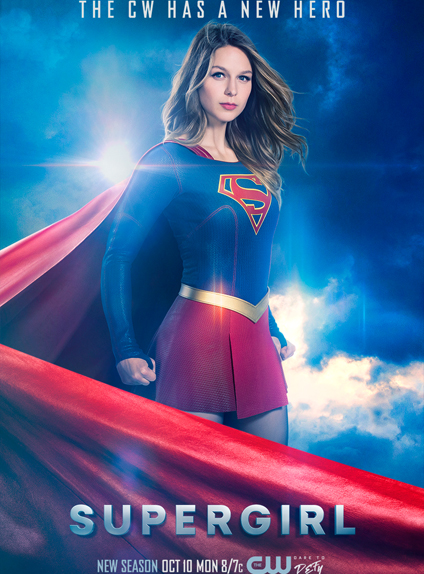 Supergirl (lundi)