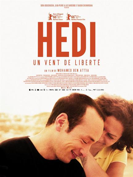 Hedi, un vent de liberté : 1 récompense