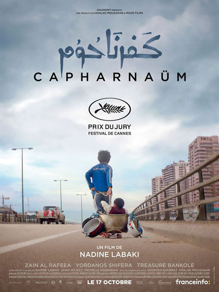 5ème : Capharnaüm - 4.45/5