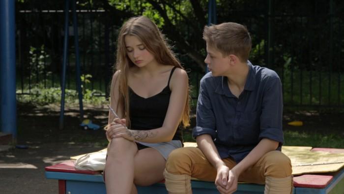 14 ans, premier amour : Photo Gleb Kalyuzhny, Ulyana Vaskovich