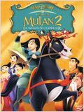 Regarder film Mulan 2 (la mission de l'Empereur) streaming
