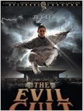 Regarder film Evil Cult streaming