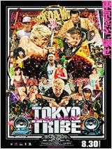 Tokyo toraibu en streaming
