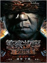 Police Story 2013 FRENCH BDRIP 2017