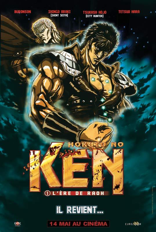 Ken 1 : L'Ere de Raoh FRENCH DVDRIP 2008