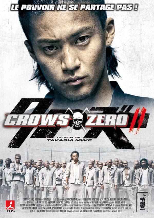Download Crows Zero II FRENCH Poster