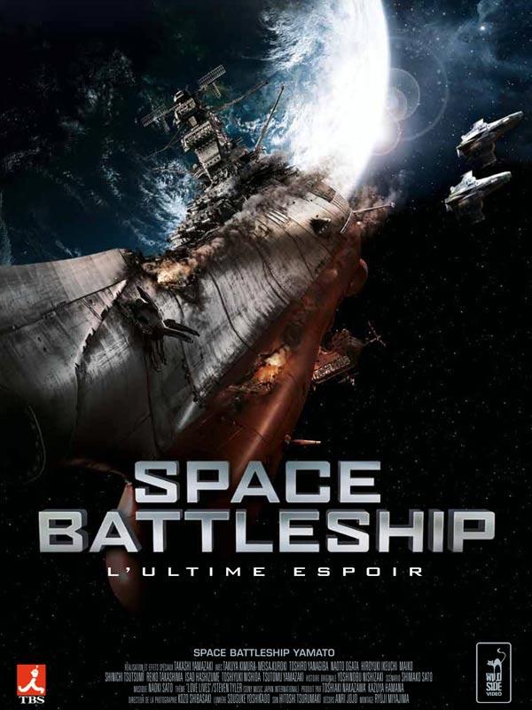 Space Battleship en streaming