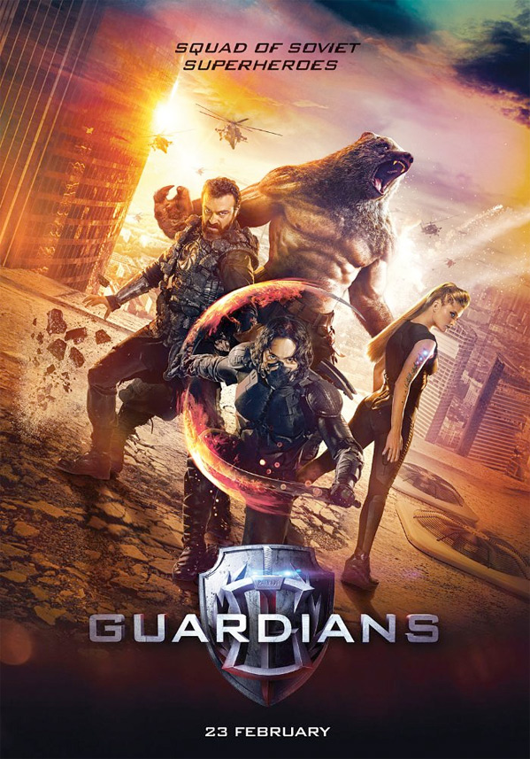 the guardians en streaming