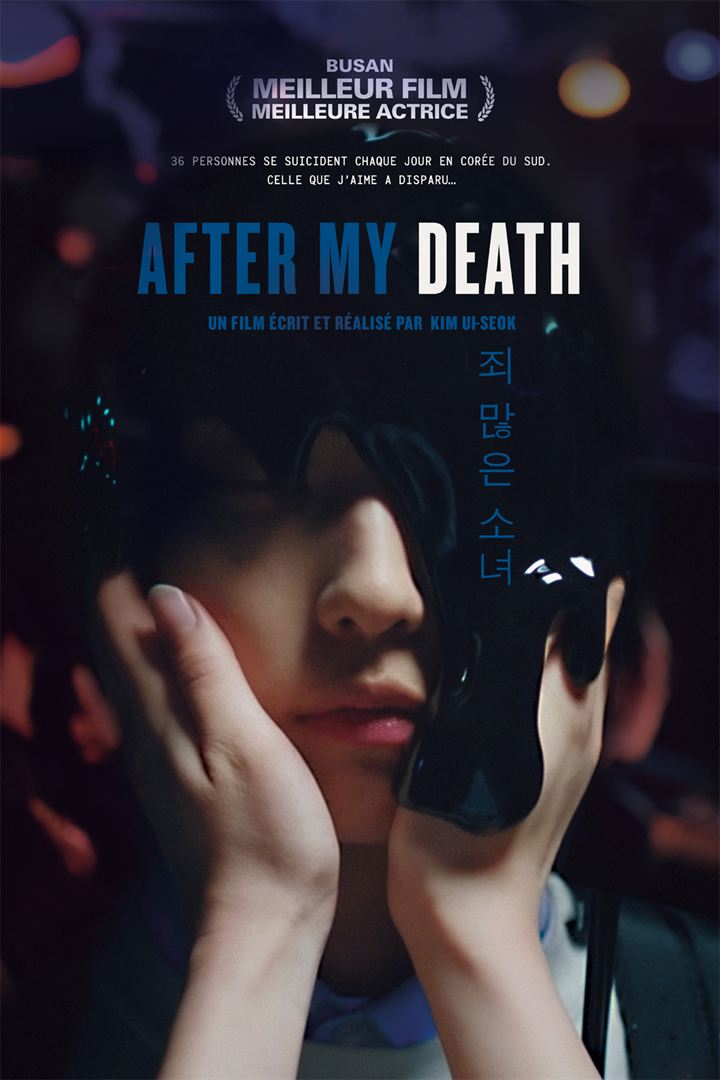 After my death affiche
