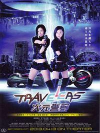 film Travelers en streaming