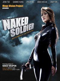 film Naked Soldier en streaming