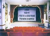 Cinéma 11 x 20 + 14