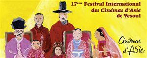 Festival International des Cinémas d'Asie de Vesoul: le palmarès!