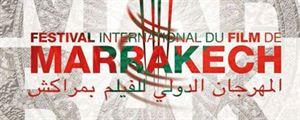 """Marrakech 2011, le palmarès : """"Out of Bounds"""" remporte l'Etoile d'or !"""