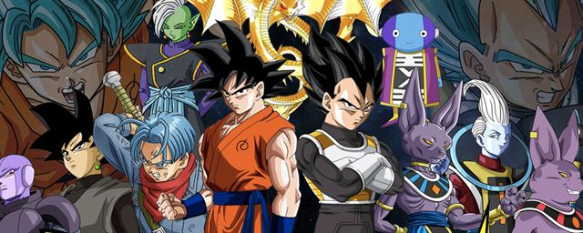 La Fin De Dragon Ball Super Pourrait Modifier Celle De