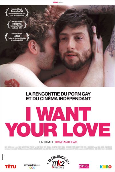 I Want Your Love : Affiche