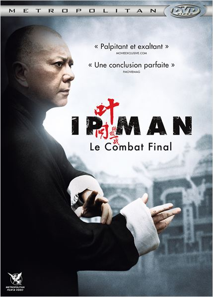 Telecharger Ip Man : Le combat final  TRUEFRENCH DVDRIP Gratuitement