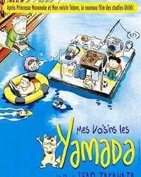 Affiche du film Mes voisins les Yamada
